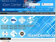 IGSM Center : réparation écran iphone